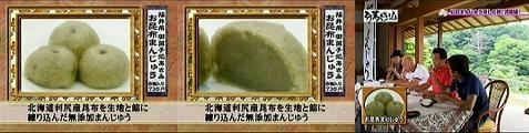 tokoro060714-2.jpg
