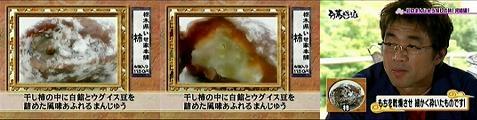 tokoro060714-3.jpg