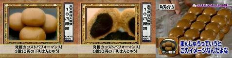 tokoro060714-4.jpg