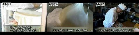 tokoro060714-8.jpg