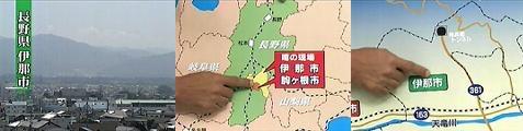 tokyo060709-2.jpg