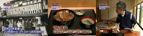 tokyo060709-3.jpg
