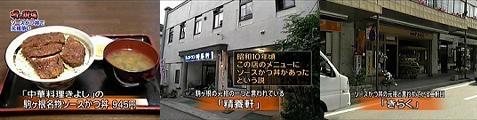 tokyo060709-4.jpg