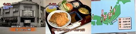 tokyo060709-6.jpg