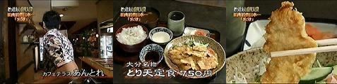 tokyo060723-2.jpg