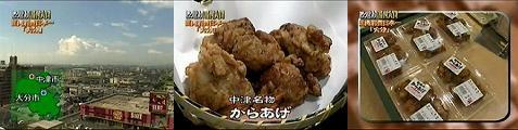 tokyo060723-4.jpg