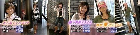 tv-asahi060930-02.jpg