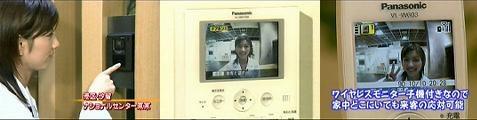 tv-asahi061028-01.jpg