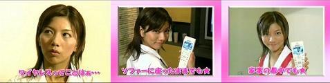 tv-asahi061028-02.jpg