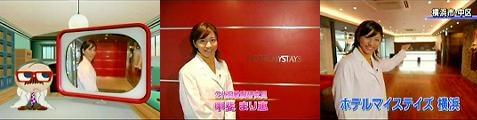 tv-asahi061111-01.jpg