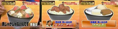 tv-asahi061223-02.jpg
