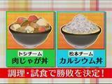 tv-asahi061223-03.jpg
