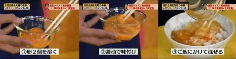 tv-asahi061223-06.jpg