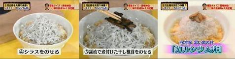 tv-asahi061223-07.jpg