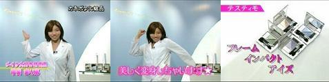 tv-asahi070120-01.jpg