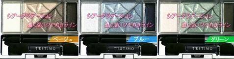 tv-asahi070120-02.jpg
