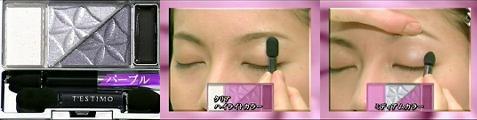 tv-asahi070120-03.jpg