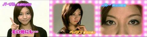 tv-asahi070120-05.jpg