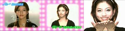 tv-asahi070120-06.jpg