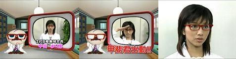 tvasahi060805-01.jpg