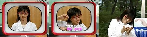 tvasahi060812-01.jpg