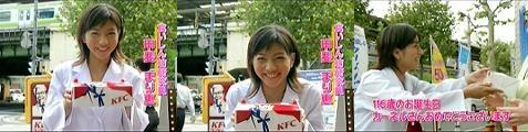 tvasahi060909-01.jpg