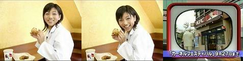 tvasahi060909-02.jpg
