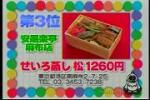 type070207-03.jpg