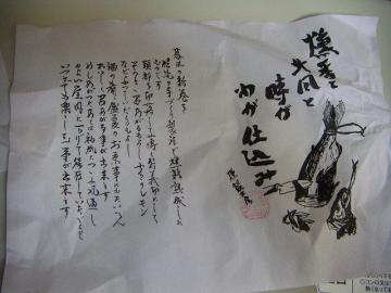 20100117_04.jpg