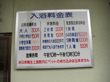 20100401_07.jpg