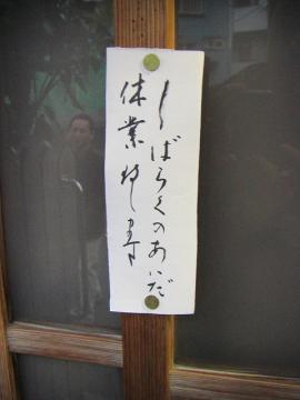 20100409_02.jpg