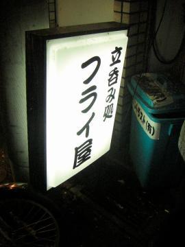 20100409_11.jpg