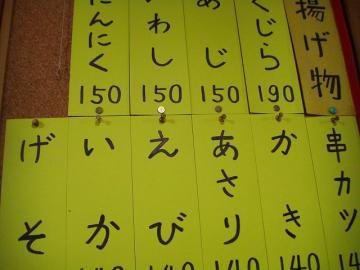 20100409_18.jpg