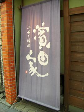 20100418_01.jpg