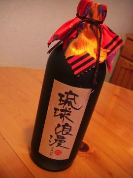 20100519_04.jpg