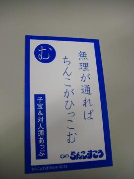 20100520_05.jpg