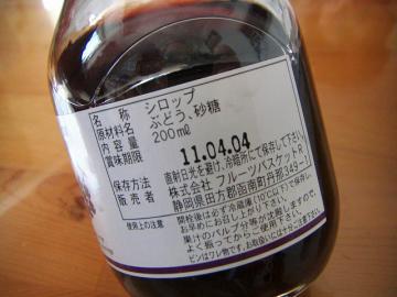 20100807_08.jpg