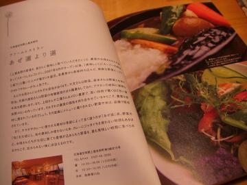 20100814_02.jpg