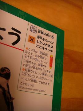 20100909_05.jpg