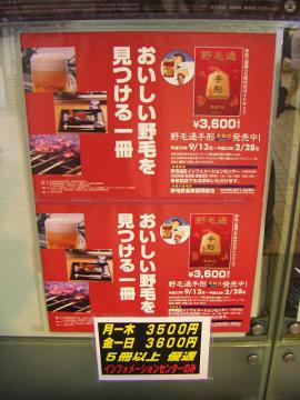 20101020_03.jpg