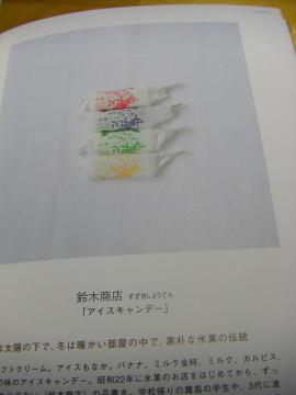 20101118_03.jpg