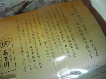 20101208_02.jpg