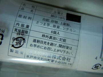 20101208_04.jpg