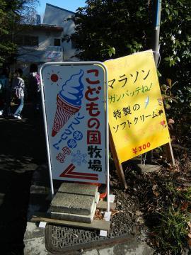 20101223_01.jpg