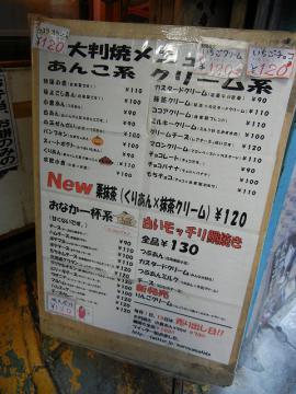 20110116_05.jpg