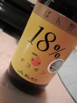 20110122_02.jpg