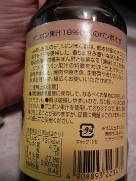 20110122_04.jpg