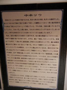 20110128_23.jpg