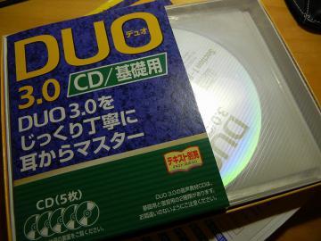 20110202_03.jpg