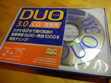 20110202_04.jpg